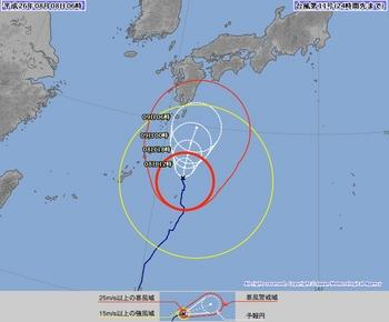 台風11号 気象庁 24 0808.JPG